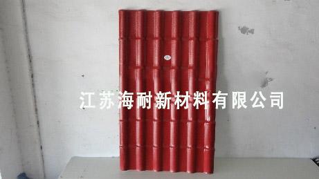枣红色树脂瓦