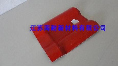 中国红树脂瓦