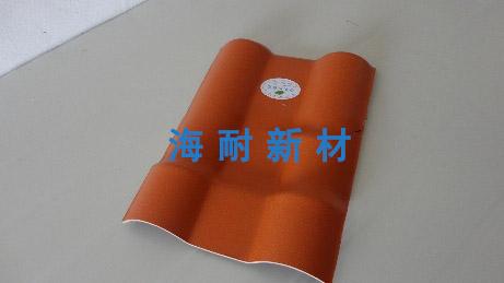平改坡树脂瓦